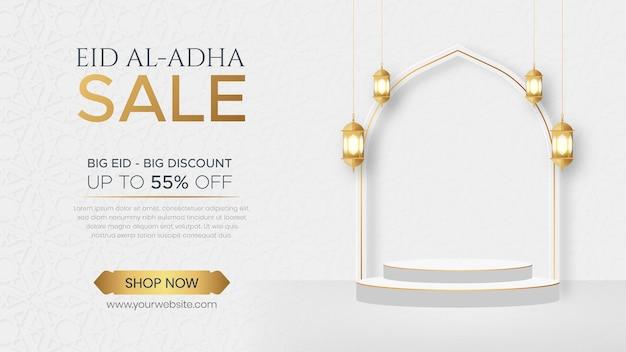 Pódio de exibição de produto islâmico em 3d ramadan kareem banner ornamento lanterna fundo