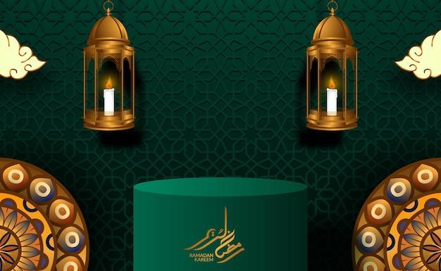 Pódio do cilindro 3d para ramadan kareem mubarak com cor verde