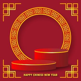 Pódio em volta do palco pódio e arte em papel do ano novo chinês em exibição de produtos com tema vermelho e dourado