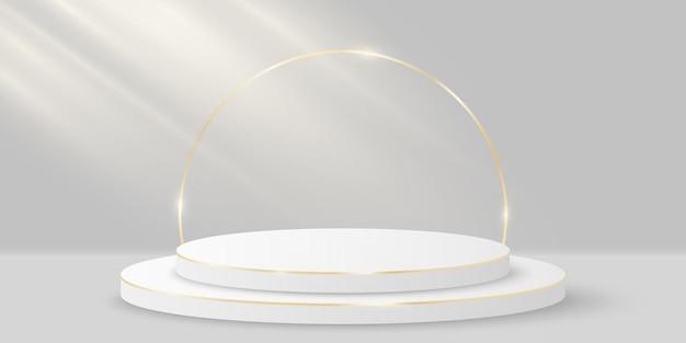 Pódio luxuoso minimalista com efeito de luz para mostrar o seu produto. cilindro branco 3d. plataforma ou cenário. maquete para apresentação de moda. ilustração vetorial
