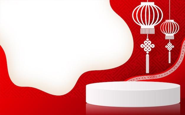 Pódio palco redondo pódio e arte em papel festivais chineses de ano novo fundo de festival de outono