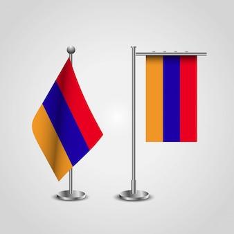 Pólo de bandeira da armênia