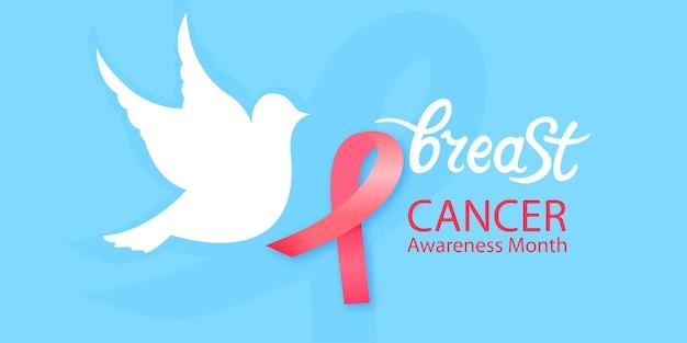 Pomba branca com uma fita rosa. conceito do mês nacional de conscientização do câncer de mama.