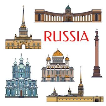 Pontos turísticos históricos e edifícios da rússia. ícones detalhados de arquitetura