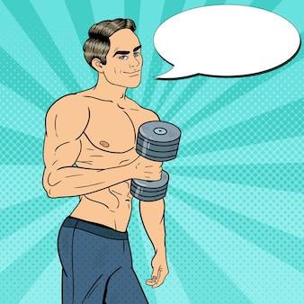 Pop art atlético homem forte exercitando com halteres. ilustração
