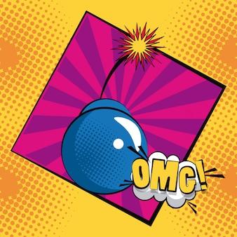 Pop art dos desenhos animados de omg