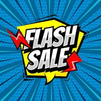 Pop art explosão em quadrinhos texto de venda de flash moderno na nuvem