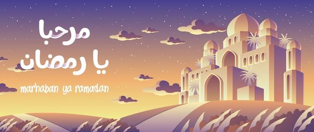 Por do sol no crepúsculo no cartão abençoado de marhaban ya ramadan