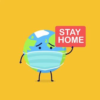Por favor, fique em casa para ficar seguro