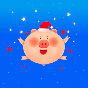 Porco de santa com um presente. o ano do porco.