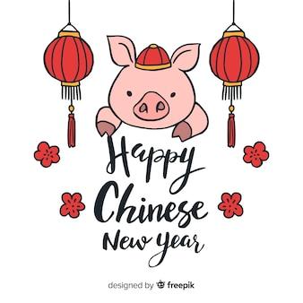 Porco e lanternas fundo de ano novo chinês