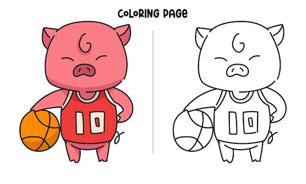 Porco jogador de basquete