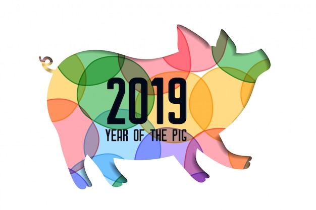 Porco papercut colorido para 2019 feliz ano novo chinês