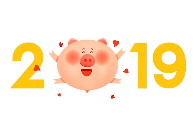 Porco santa com números 2019