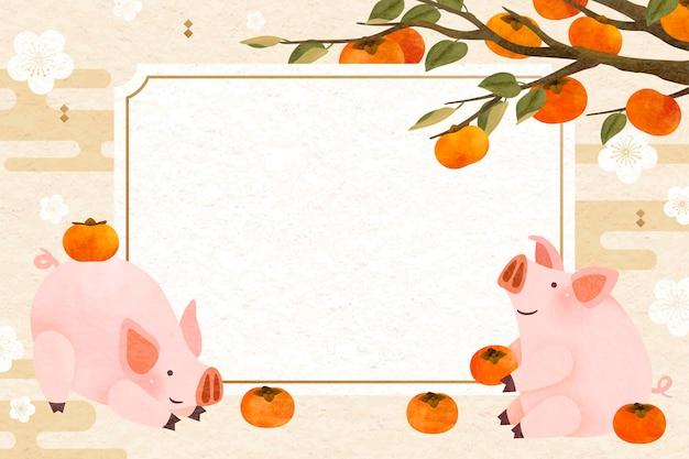 Porquinho adorável e fofo com fundo de frutas de permissão