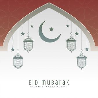 Porta da mesquita com a lua e pendurar lanterna eid mubarak