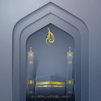 Porta da mesquita com a mesquita do kaaba haram para a saudação do haj