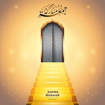 Porta da mesquita com caligrafia jumma mubarak