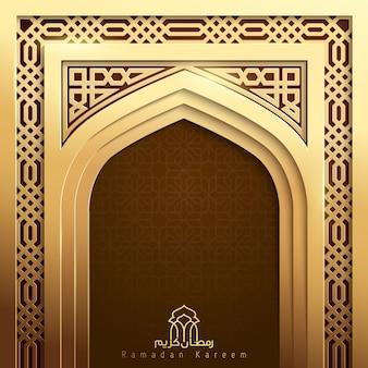 Porta da mesquita do fundo de ramadan kareem