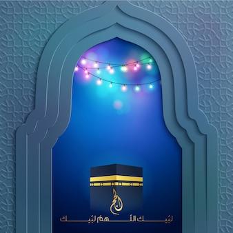 Porta de mesquita de fundo islâmico e kaaba com padrão geométrico para saudação de hajj