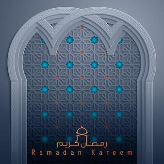 Porta de mesquita islâmica fundo vector design