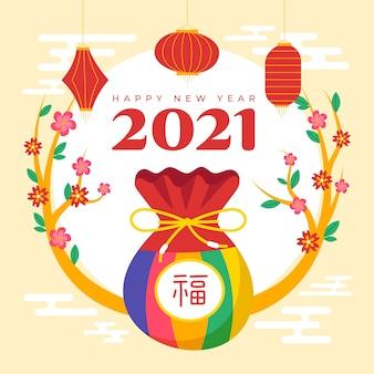 Porta-moedas desenhado à mão de ano novo coreano