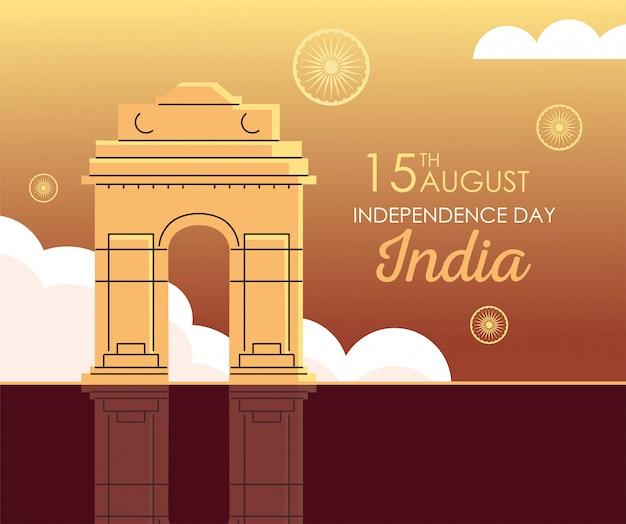 Portão com nuvens do dia da independência da índia