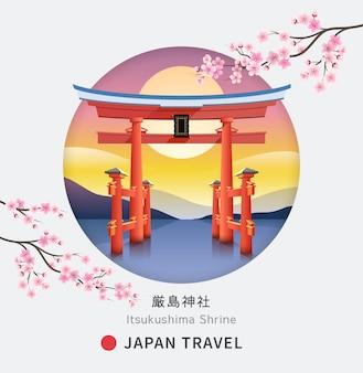 Portão flutuante torii shinto do santuário de itsukushima