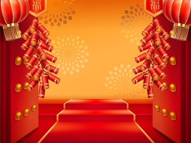 Portas com fogos de artifício ou entrada com lanternas, tapete vermelho na escada, escada e flores na parede