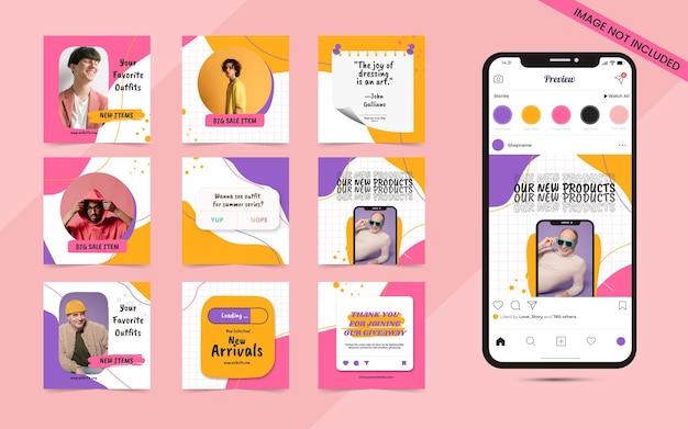 Pós banner de carrossel de mídia social sem costura abstrato bonito e colorido para promoção de venda de moda instagram