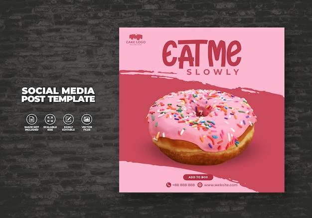Pós-vetor de pós-vetor de mídia social de venda promotiva de donuts vetor de vetor