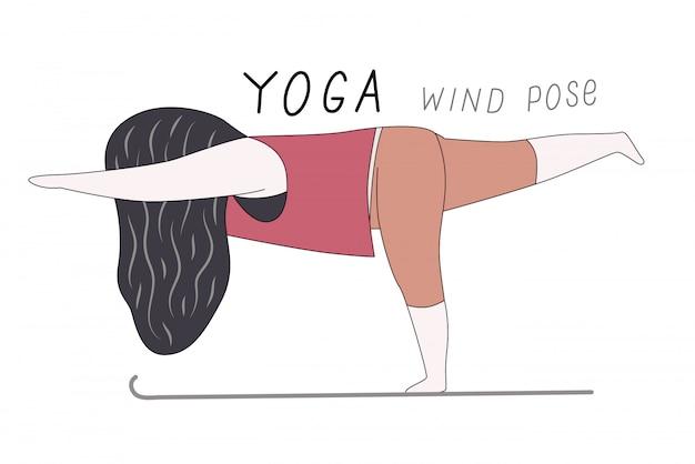 Pose de ioga de vento