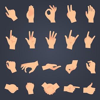 Posição da mão definida.