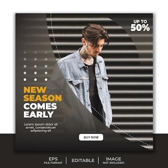 Post banner modelo de mídia social, design de moda homem simples