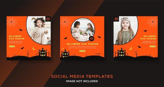 Post de banner de venda de moda de crianças halloween.