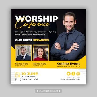 Post de evento de mídia social da conferência de adoração
