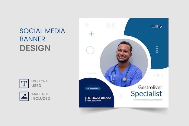 Post de instagram de mídia social médica e design de banner