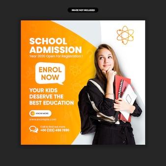 Post de mídia social de admissão de educação escolar & banner da web
