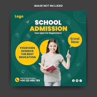 Post de mídia social de admissão escolar e modelo de banner quadrado
