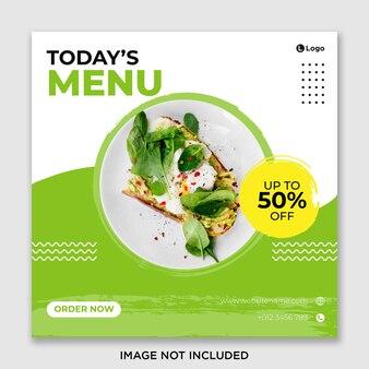 Post de mídia social de alimentos ou modelo de banner