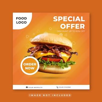 Post de mídia social de restaurante de fast-food de hambúrguer