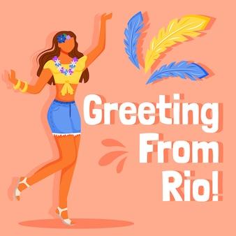 Post de mídia social do carnaval do brasil