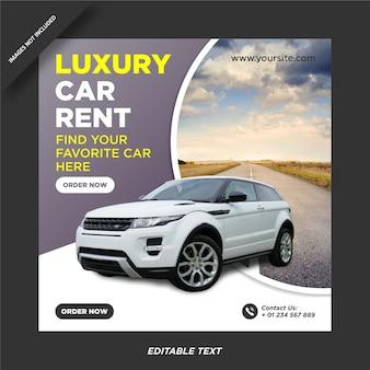 Post de promoção de instagram de aluguel de carro de luxo