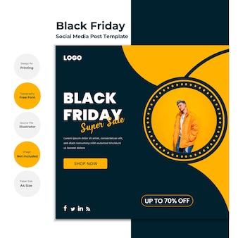 Post design criativo e moderno da black friday nas redes sociais Vetor Premium