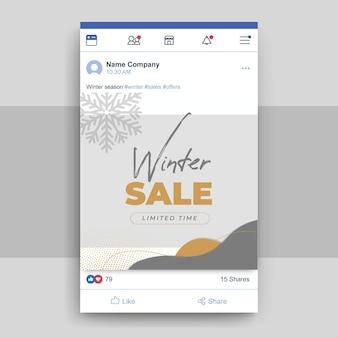 Postagem abstrata elegante de inverno no facebook