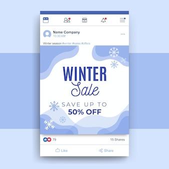 Postagem abstrata monocolor de inverno no facebook