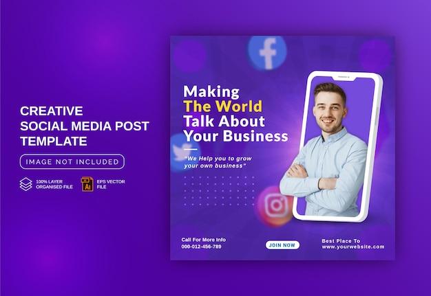 Postagem ao vivo de mídia social de conceito exclusivo para estratégias de promoção de marketing digital cover template