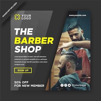 Postagem de design de modelo de instagram de barbearia nas redes sociais
