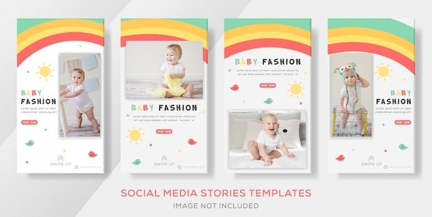 Postagem de histórias de venda de moda bebê para modelo de banner social de mídia.