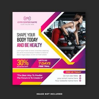 Postagem de instagram de mídia social para academia e design de banner de web de fitness